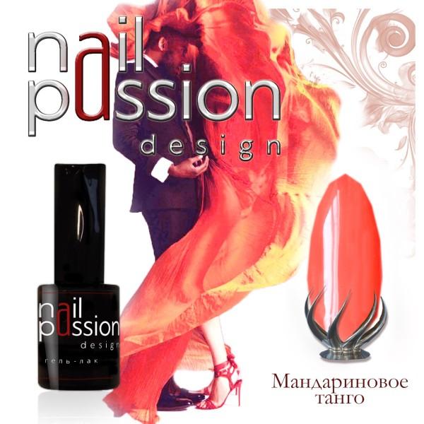 Tango passion на ногтях