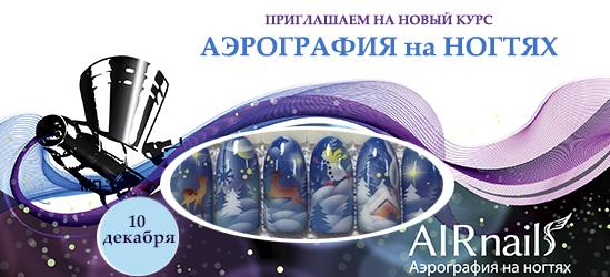 10-dekabrya