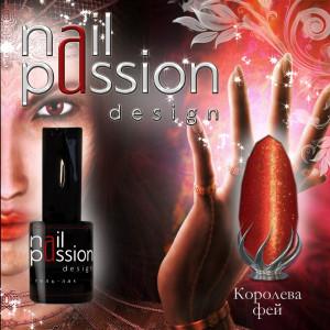 Koroleva-fej-600x600