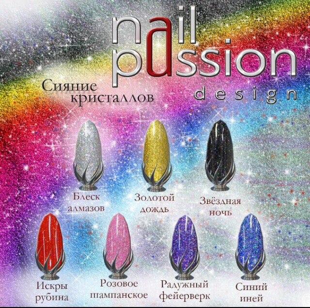 Коллекция Сияние кристаллов