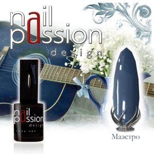Maestro-600x600