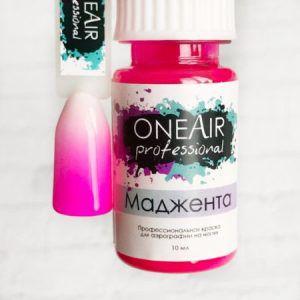 Профессиональная-краска-для-аэрографии-на-ногтях-OneAir-Маджента-450x450