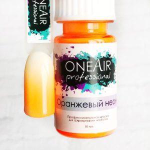 Профессиональная-краска-для-аэрографии-на-ногтях-OneAir-Оранжевый-неон-450x450