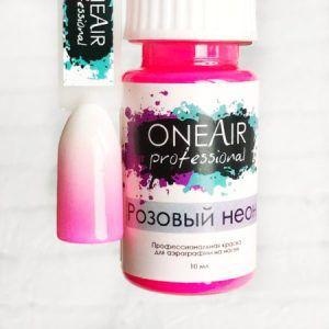 Профессиональная-краска-для-аэрографии-на-ногтях-OneAir-Розовый-неон-450x450