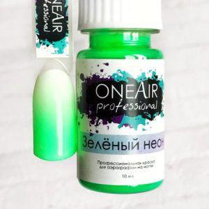 Профессиональная-краска-для-аэрографии-на-ногтях-OneAir-Зелёный-неон-450x450