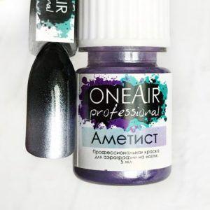 Профессиональная-краска-для-аэрографии-на-ногтях-OneAir-аметист-450x450