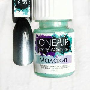 Профессиональная-краска-для-аэрографии-на-ногтях-OneAir-малахит-450x450