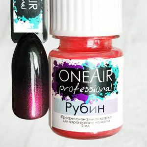 Профессиональная-краска-для-аэрографии-на-ногтях-OneAir-рубин-450x450