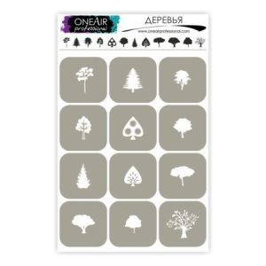Трафареты-для-аэрографии-на-ногтях-OneAir-Деревья-450x450