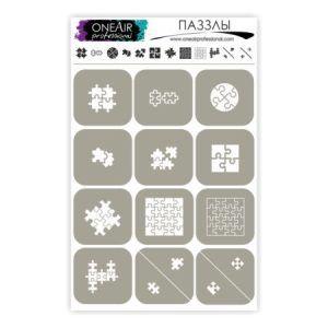 Трафареты-для-аэрографии-на-ногтях-OneAir-Паззлы-450x450