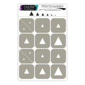 Трафареты-для-аэрографии-на-ногтях-OneAir-Треугольники-450x450