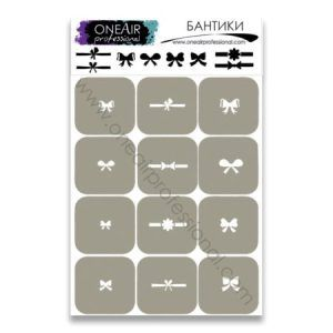 трафареты-для-аэрографии-на-ногтях-OneAir-Бантики-450x450