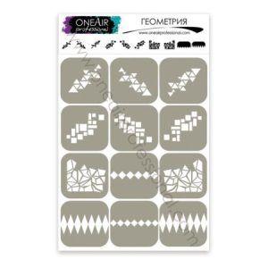 трафареты-для-аэрографии-на-ногтях-OneAir-Геометрия-450x450
