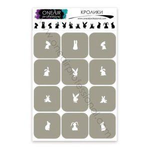 трафареты-для-аэрографии-на-ногтях-OneAir-Кролики-450x450
