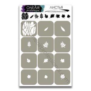 трафареты-для-аэрографии-на-ногтях-OneAir-Листья-450x450