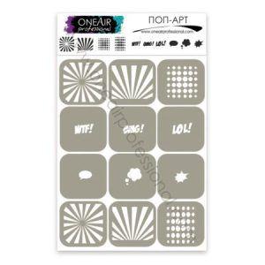 трафареты-для-аэрографии-на-ногтях-OneAir-Поп-Арт-450x450