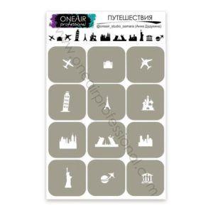 трафареты-для-аэрографии-на-ногтях-OneAir-Путешествия-450x450